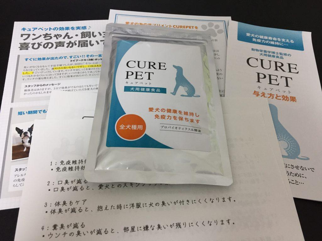 IMG 4955 1024x768 - 犬用の乳酸菌(プロバイオティクス )サプリ・パウダーのおすすめ|死菌が意味ないはウソ!