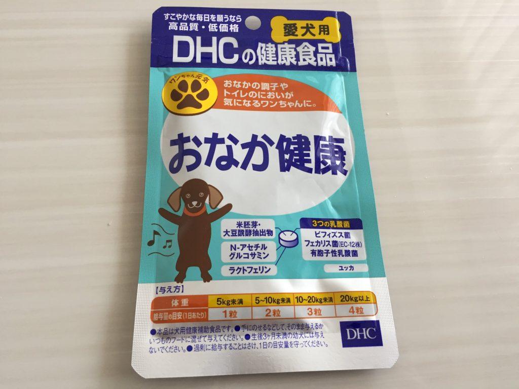 IMG 9623 1024x768 - 犬用の乳酸菌(プロバイオティクス )サプリ・パウダーのおすすめ|死菌が意味ないはウソ!