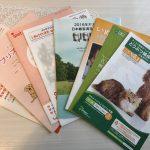 IMG 6479 150x150 - 犬の保険選びを本気で考えるなら!知っておくべき基本的な内容まとめ