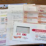 IMG 8392 150x150 - 「げんきナンバーワンスリム」の保険証がやっと届きました!加入者限定サービスも意外に良いね。