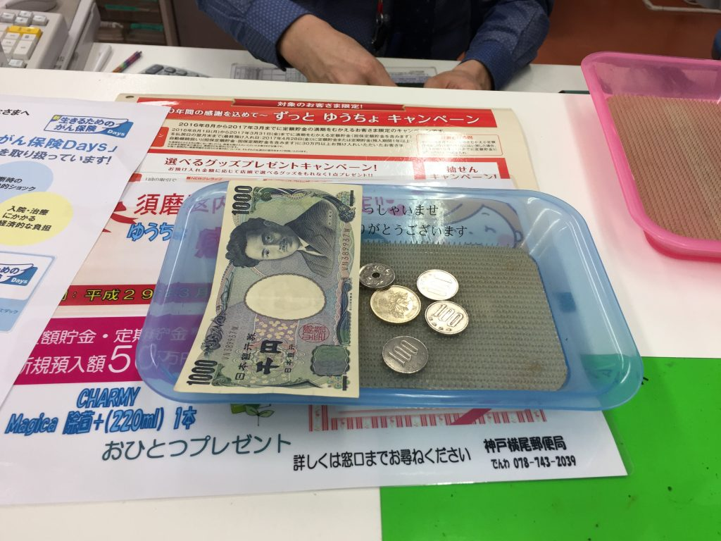 IMG 2391 1024x768 - 【ブルー】全額返金保証のドッグフードを実際に返金請求してみたら・・!?