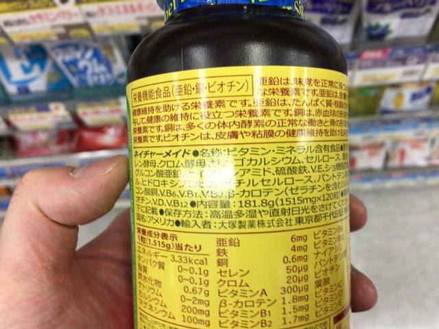 IMG 97801 e1484116919728 - 硫酸銅、塩酸ピリドキシンなどドッグフードに表示されている怖い原料の正体