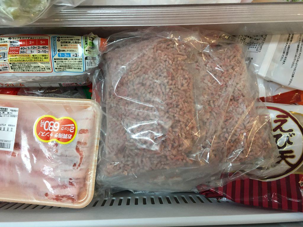 IMG 0101 1024x768 - 生肉のドッグフード!?熊本の馬肉パラパラミンチをお取り寄せしてみた!