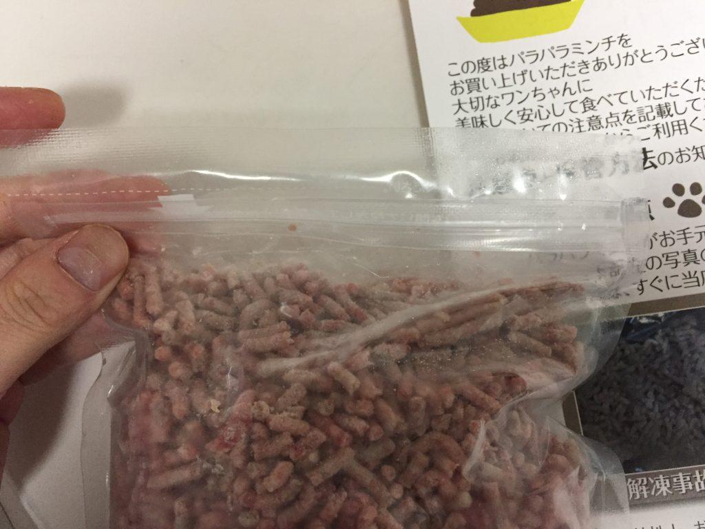 IMG 0129 1024x768 - 生肉のドッグフード!?熊本の馬肉パラパラミンチをお取り寄せしてみた!