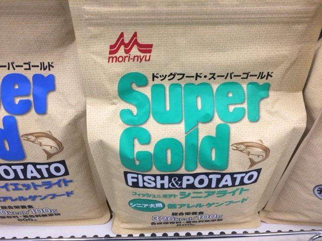 IMG 0294 e1486202200477 - 森乳スーパーゴールドフィッシュ&ポテトをチワワに食べさせてみた!便がゆるくなる?涙やけにいいの?