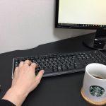 電磁波対策やってますか?PCの長時間作業で体調が悪くなる理由。