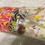 IMG 08721 150x150 - バレンタインで奥さんからチョコをもらいました♡あとチーズケーキも!