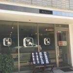 IMG 1076 150x150 - チワワ君と須磨・板宿のドッグカフェ【リラックス】に行ってきました!