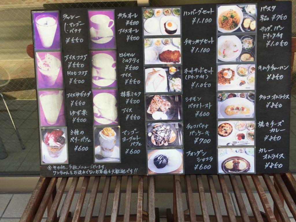 IMG 1077 1024x768 - チワワ君と須磨・板宿のドッグカフェ【リラックス】に行ってきました!