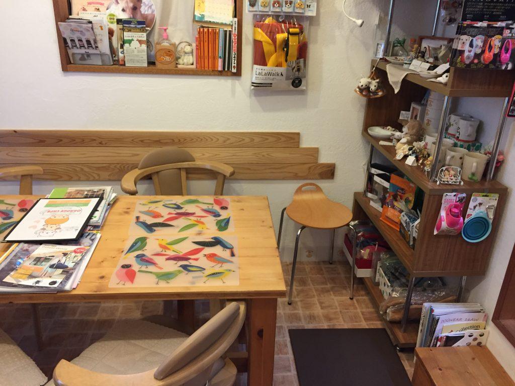 IMG 1277 1024x768 - 垂水にあるワンコカフェの【オレンジカフェ】に行ってきました!