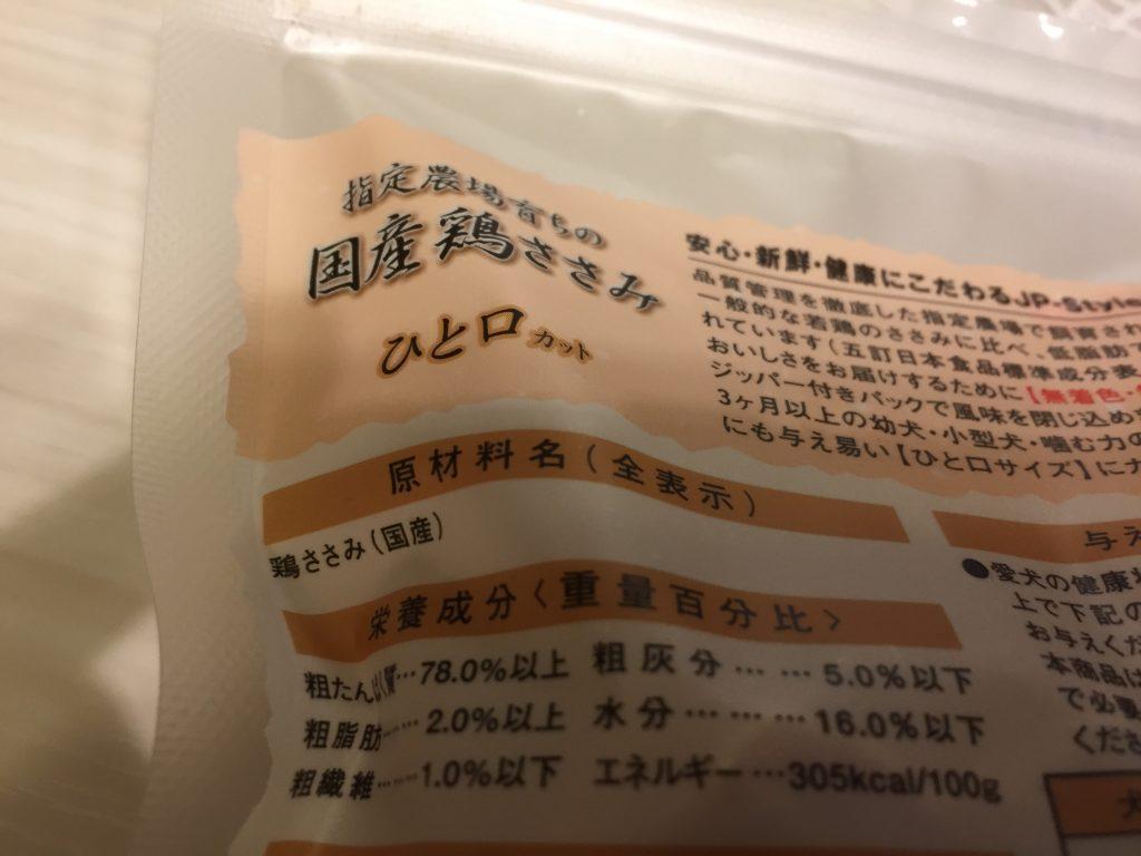 IMG 1522 1024x768 - 【リアル口コミ・評判】「JPスタイル」セミモイストのトライアルセットがやっと届きました!