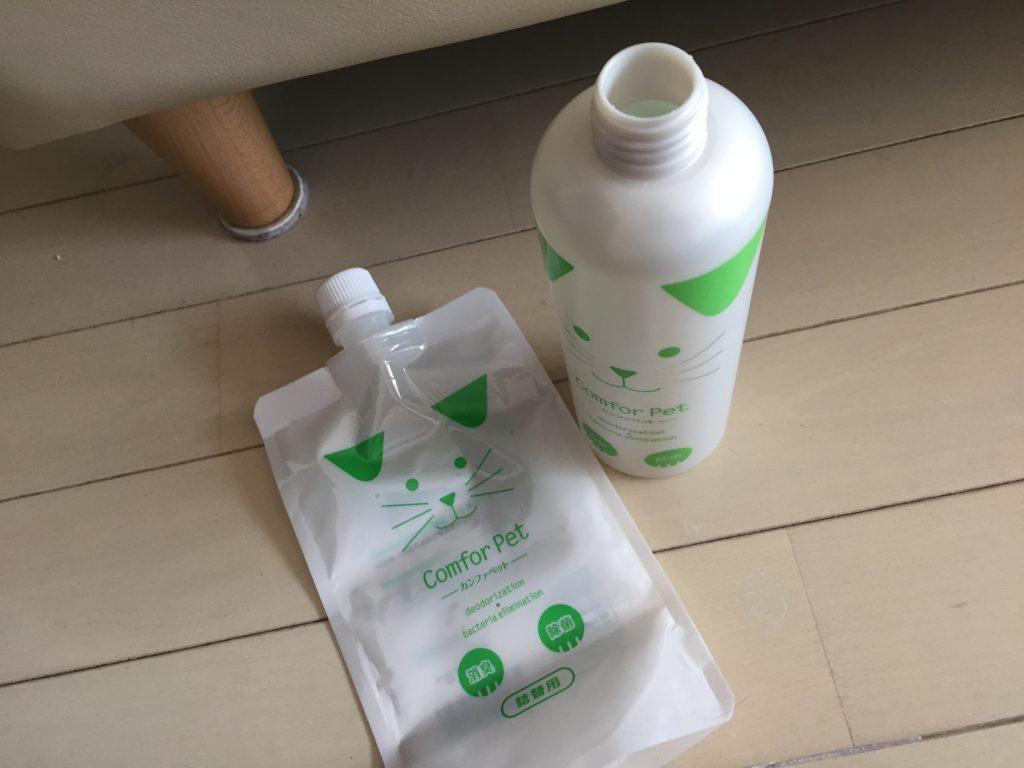 IMG 2888 1024x768 - 【ペットの臭い・消臭対策グッズ比較】我が家がカンファペットを選んだ理由。