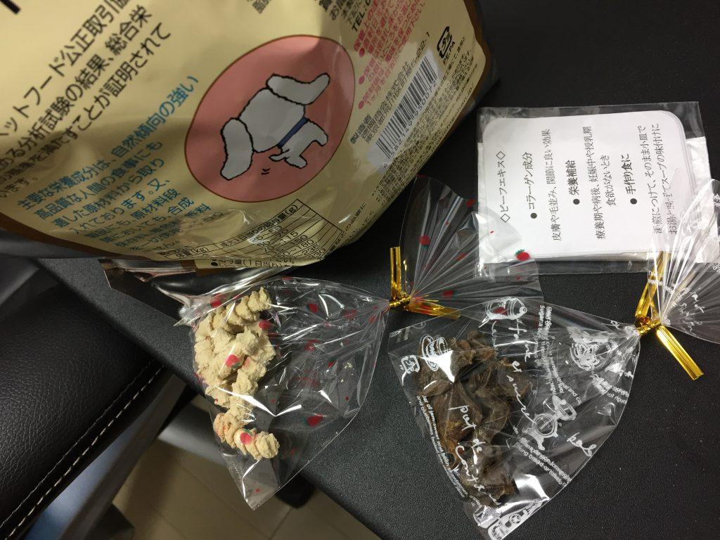IMG 9729 1024x768 - 【33種類試した】チワワ君の食いつきの良かったドッグフード勝手に比較ランキング!