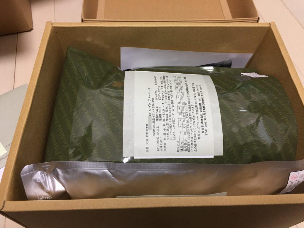 IMG 9810 1024x768 - 怪しいと噂の吉岡油糧の無料お試しセットを注文してみたよ!非公表の原材料や成分も公開!
