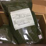 IMG 9811 150x150 - 怪しいと噂の吉岡油糧の無料お試しセットを注文してみたよ!非公表の原材料や成分も公開!