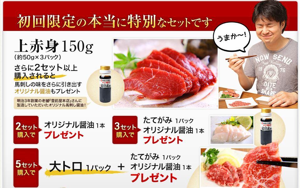 basashi - 生肉のドッグフード!?熊本の馬肉パラパラミンチをお取り寄せしてみた!