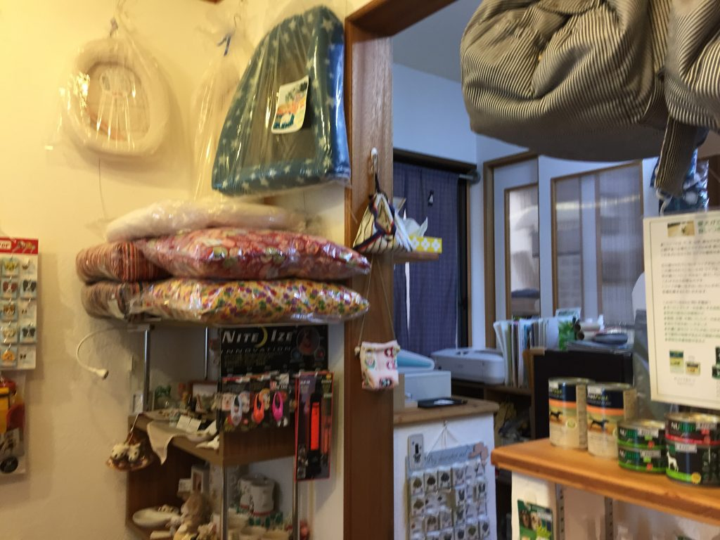 IMG 1276 1024x768 - 垂水にあるワンコカフェの【オレンジカフェ】に行ってきました!