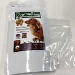 犬用サプリのワンダフル乳酸菌のリアル口コミ!味や匂い実際に食べさせたらどうだった?