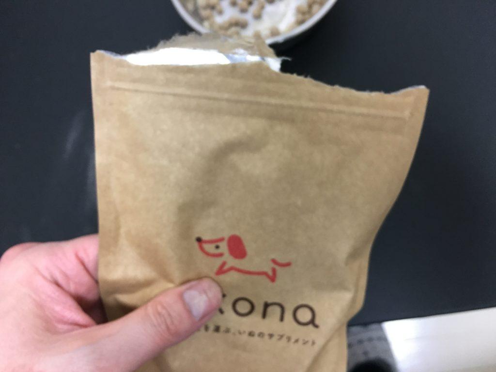 IMG 2440 1024x768 - 【あいこな】モリンガ、玄米核酸入りのペットサプリのリアル口コミ・評価!実際にチワワ君に試してみました。