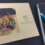 IMG 3144 150x150 - チワワ君との7年間の思い出をアルバムにしてみた!スマホの愛犬との写真をフォトブックで永遠に。