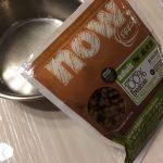 IMG 3019 150x150 - 【飼い主のリアル口コミ・評価】ドッグフードのNOW FRESH(ナウ フレッシュ)を食べさせてみた!