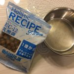 【リアル口コミ・評価】ドッグフードのホリスティックレセピーをチワワ君に食べさせてみた!