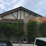 ハワイアンドッグカフェAkala(アカラ)@神戸市 伊川谷に行ってきました!