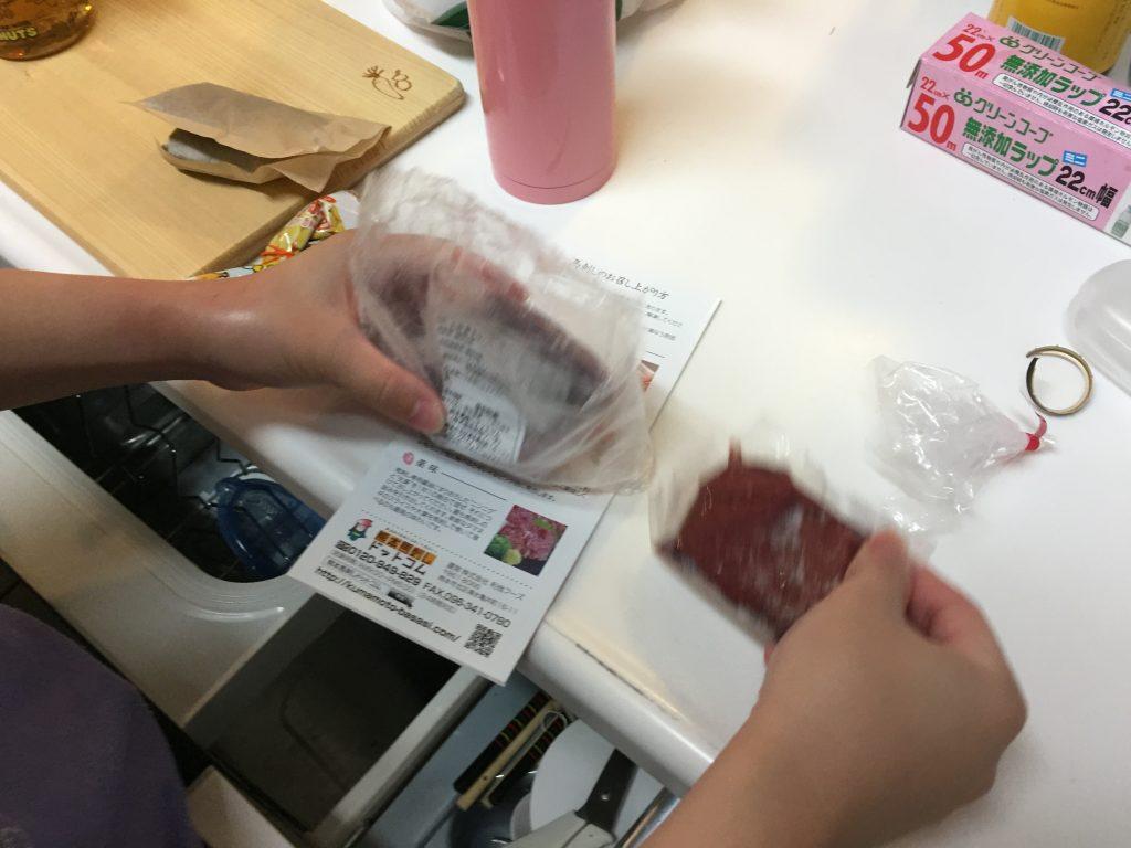 IMG 7138 1024x768 - 本場熊本の馬刺しを食べてみました!※馬肉パラパラミンチの【熊本馬刺しドットコム】で購入