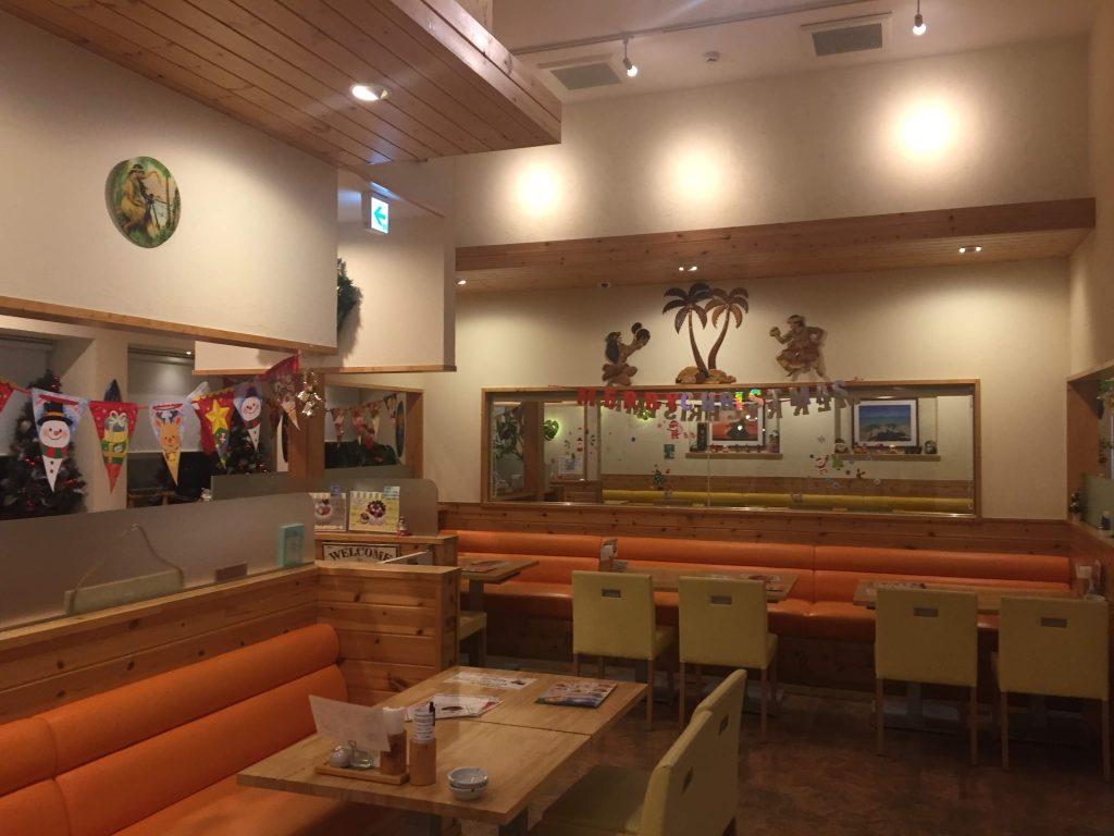 IMG 0035 1024x768 - ㊗チワワ君9歳の誕生日にドッグカフェで誕生日パーティしてきました。
