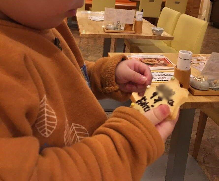 IMG 0148 - ㊗チワワ君9歳の誕生日にドッグカフェで誕生日パーティしてきました。